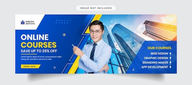 Онлайн-курсы по рекламе обложки facebook и шаблона баннера