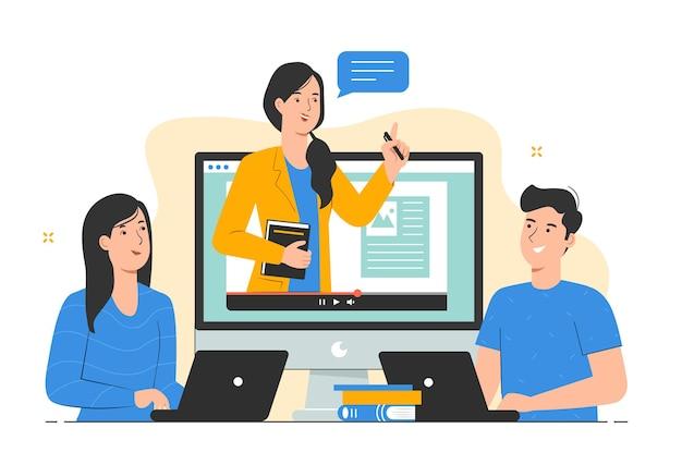 온라인 과정 및 자습서 개념 그림
