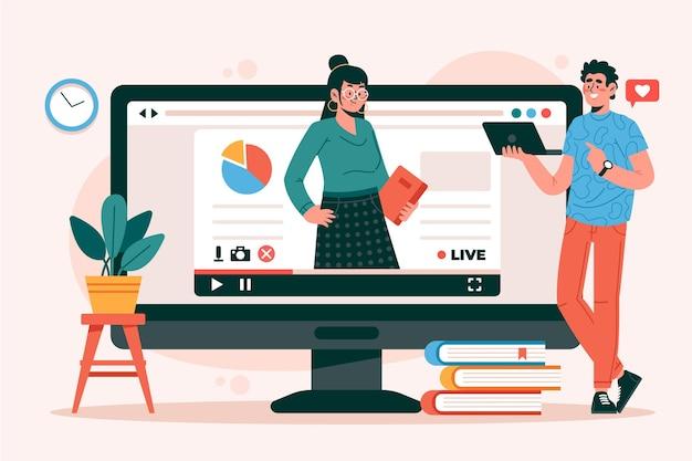 온라인 과정 및 자습서