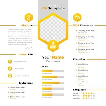 노란색 디자인으로 온라인 이력서 서식 파일