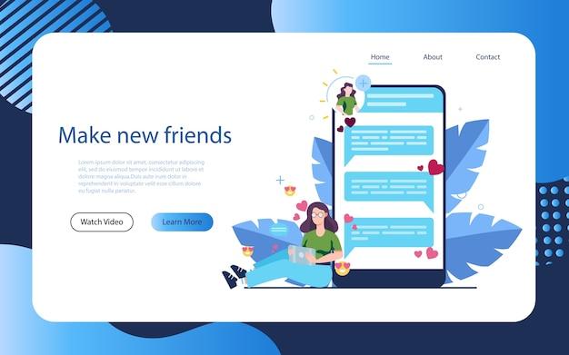 온라인 데이트 및 커뮤니케이션 앱 개념. 가상 관계와 우정. 스마트 폰의 네트워크를 통한 사람들 간의 커뮤니케이션.