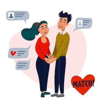 온라인 데이트 개념