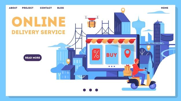 オンライン配信のコンセプトです。迅速な配達サービスのためにインターネットで注文してください。カートに追加し、カードで支払い、原付の宅配便を待ちます。図