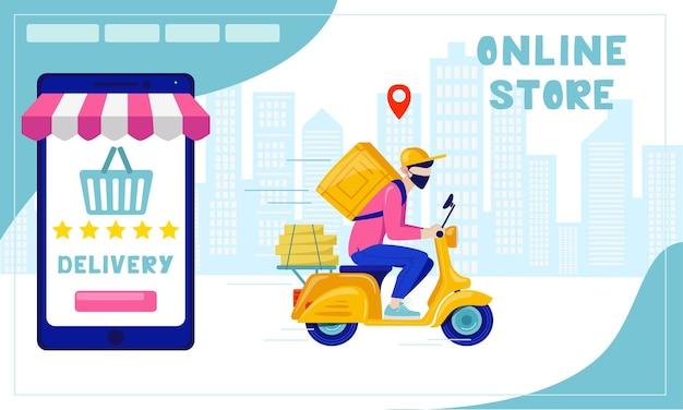 オートバイによるホームオフィスへのオンライン配達非接触サービスオンライン注文追跡配達