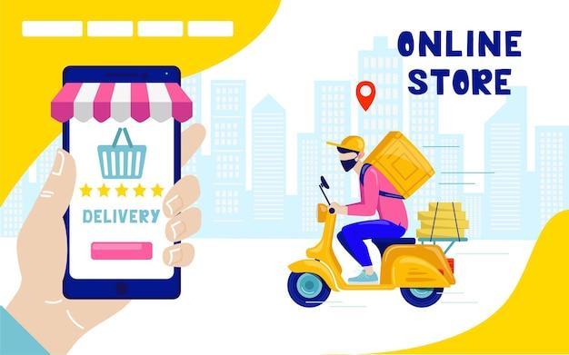 Бесконтактная онлайн-доставка в офис на мотоцикле отслеживание онлайн-заказов