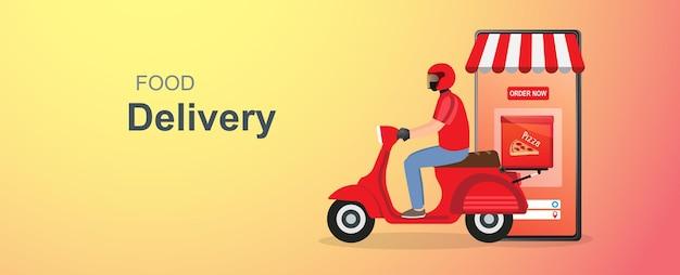 オンライン配達電話のコンセプトは、モバイルでの迅速な応答配達パッケージの配送