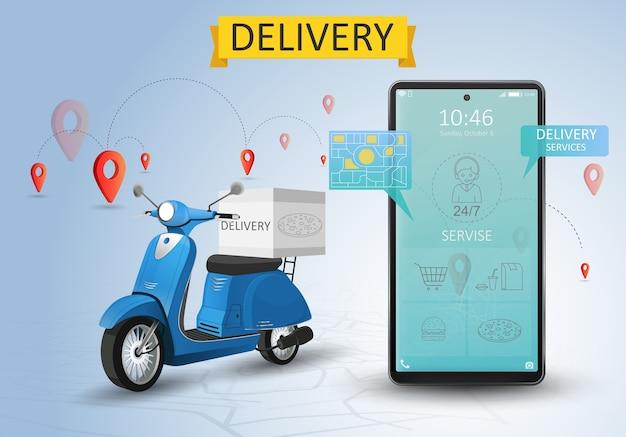 Доставка самокатом онлайн. сайт покупок на мобильном телефоне. концепция заказа еды. иллюстрация