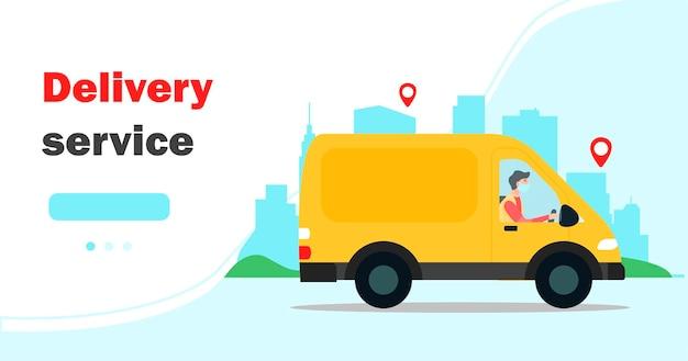 Концепция службы онлайн-доставки отслеживание онлайн-заказов доставка на дом и в офис