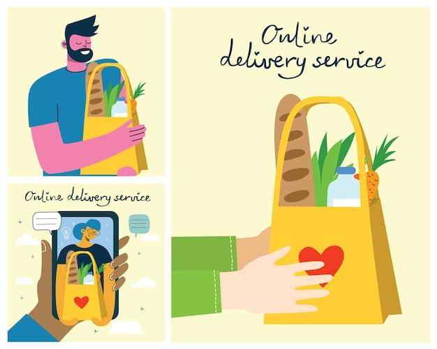 オンライン配送サービス。手描きスタイル