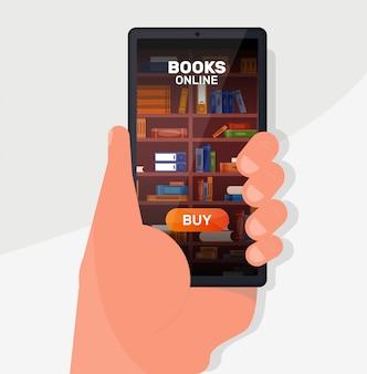 온라인 디지털 도서관 앱. 스마트 폰 화면에 책이있는 책장