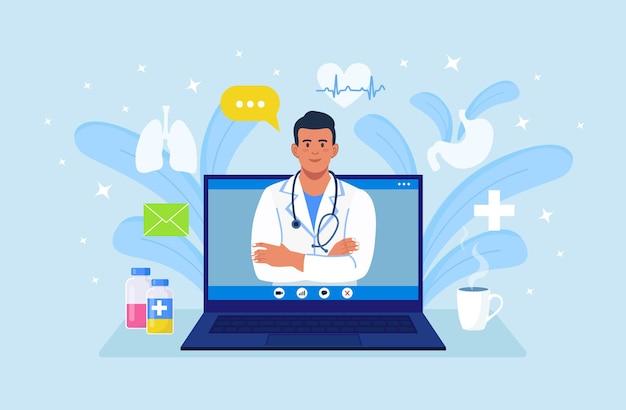 온라인 의사. 치료사에게 물어보세요. 온라인 의료 상담, 상담, 지원 서비스.