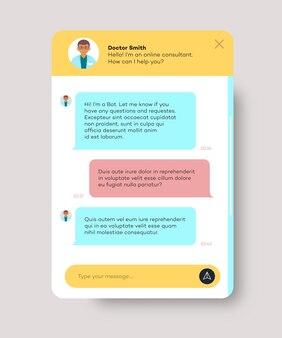 흰색 배경 채팅 봇 소셜에 격리된 웹사이트 및 모바일 앱용 온라인 의사 채팅 창