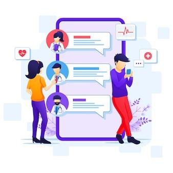 オンライン医師相談の概念、オンライン医療医療支援イラスト