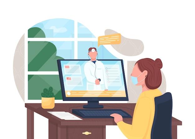 オンライン医師相談フラットコンセプトイラスト。電子医療。病院のインターネットサポート。ウェブデザインのための医師と患者の2d漫画のキャラクター。遠隔医療の創造的なアイデア
