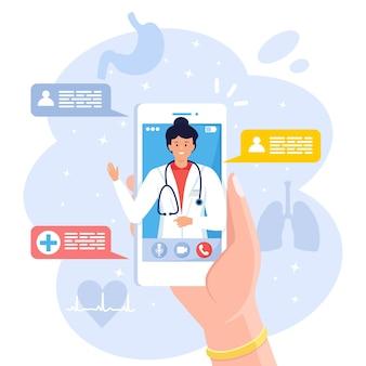オンライン医師。仮想医学。医師を呼び出すためのモバイルアプリ。衛生兵に聞いてください。健康相談、診断。手は、白い背景で隔離の携帯電話を保持します。ベクトル漫画デザイン