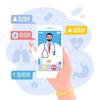 온라인 의사. 가상 의학. 의사에게 전화하기 위해 모바일 앱 사용. 의료진에게 물어보세요. 건강 상담, 진단. 손을 잡고 흰색 바탕에 핸드폰