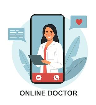 스마트 폰에서 온라인 의사 여자