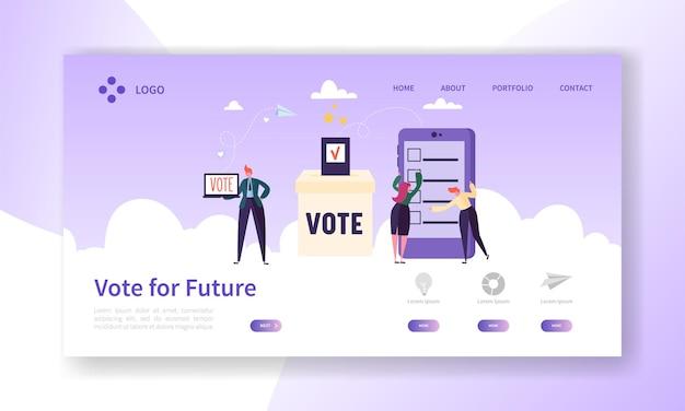 オンライン電子投票登録コンセプトのランディングページ。