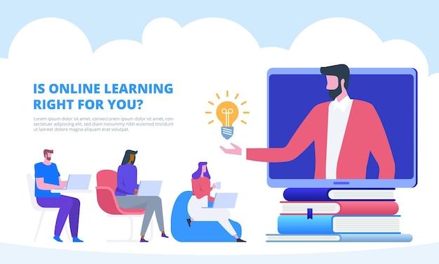 コンピューターモニター画面のオンライン教育および卒業教師ウェビナーおよびセミナー学習