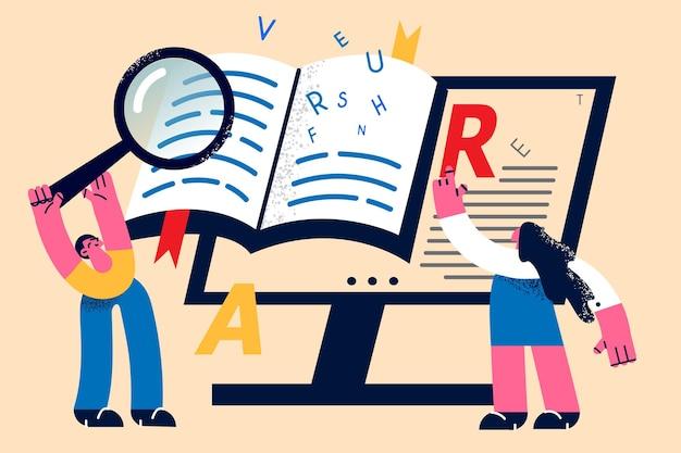 オンライン教育と学習の概念