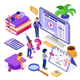 自宅からのオンライン教育と計画スケジュール