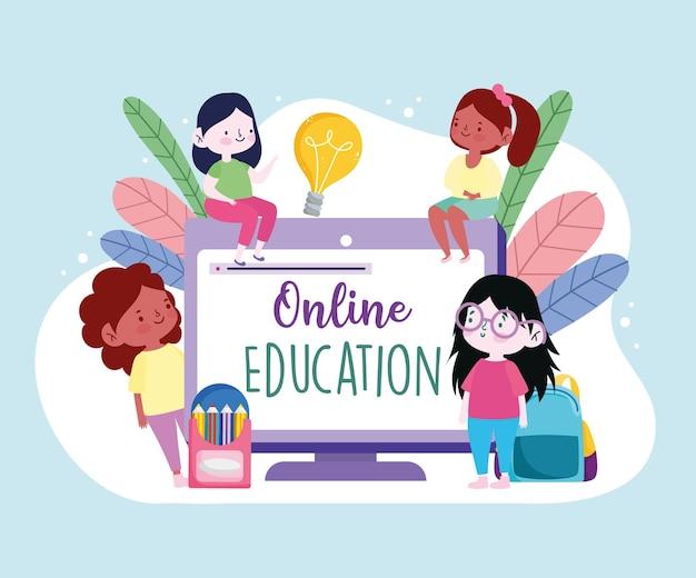 オンライン教育アプリケーション