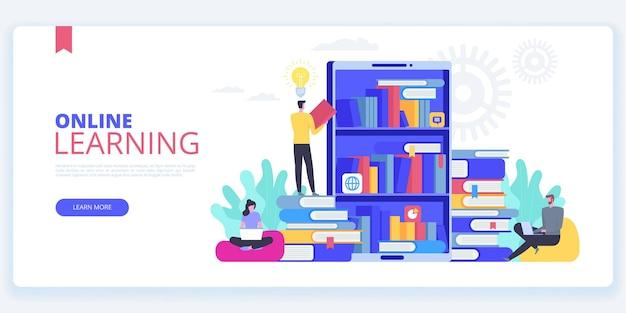 온라인 교육 배너