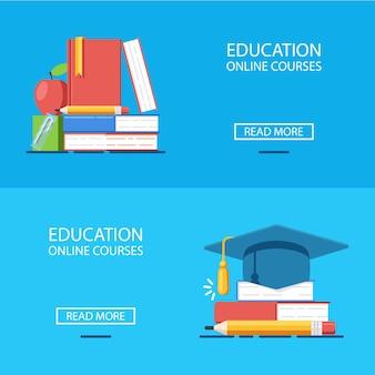 オンライン教育のバナー、書籍の積み重ね、コースとトレーニング