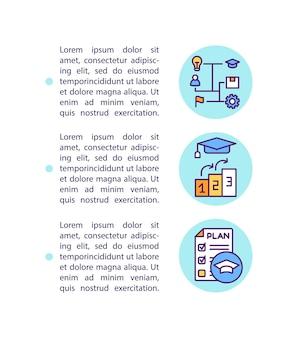 テキストとオンライン教育概念アイコン。直感的なコース構造。通信教育。 pptページテンプレート。