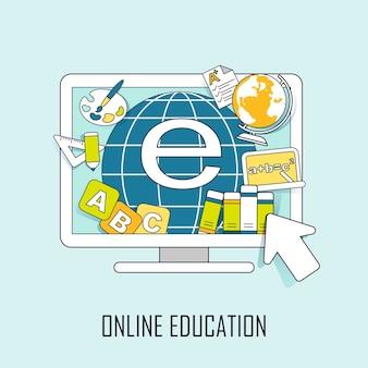 온라인 교육 개념: 선 스타일로 컴퓨터에서 튀어나오는 학습 리소스