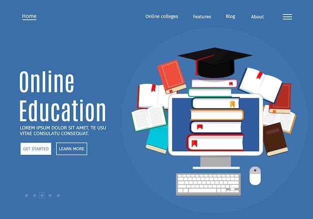 オンライン教育のコンセプトライブラリと電子書籍のwebページのデザインテンプレート