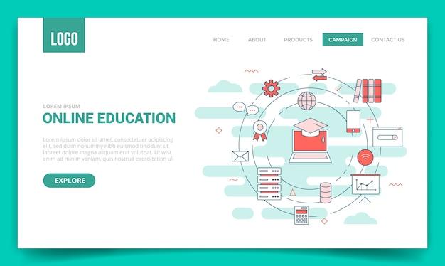 ウェブサイトのテンプレートまたはランディングページの円のアイコンとオンライン教育の概念