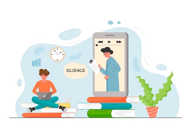 Концепция онлайн-образования