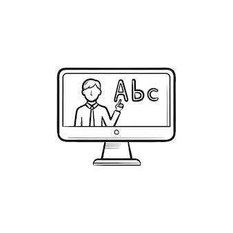 온라인 교육 손으로 그린 개요 낙서 아이콘입니다. 흰색 배경에 격리된 인쇄, 웹, 모바일 및 인포그래픽을 위한 디지털 컴퓨터 벡터 스케치 그림에 대한 학습 과정을 가르치는 교사.