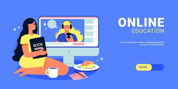オンライン教育水平バナーイラスト