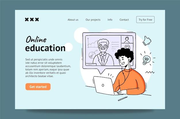 온라인 교육 방문 페이지 디자인