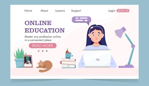 オンライン教育のランディングページ。女の子はラップトップと本に座っています。