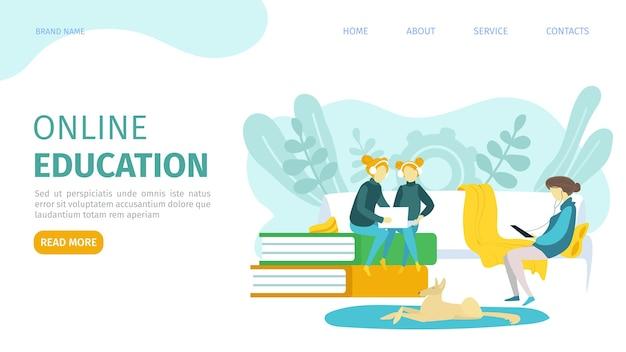 オンライン教育のランディングページ。インターネットでの学習コースまたは学校。本を持っている子供たちは、オンラインの教育プロジェクトのウェブページで勉強します。遠隔大学、トレーニングおよび研究。