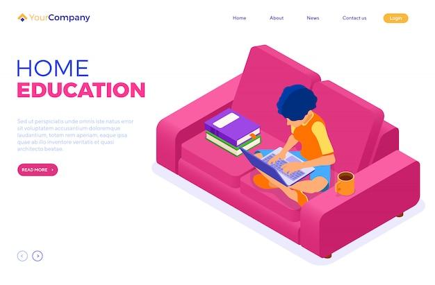 온라인 교육 방문 페이지 템플릿