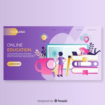 온라인 교육 방문 페이지