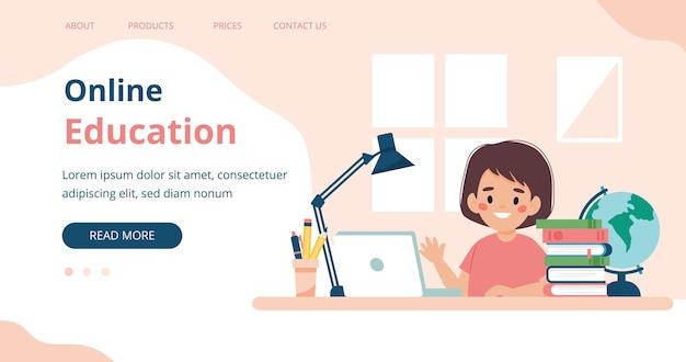 컴퓨터와 책으로 공부하는 온라인 교육 어린 소녀