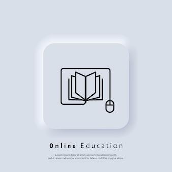 オンライン教育または距離試験のバナー。遠隔教育、電子書籍のアイコン。自宅からのコースeラーニング、オンライン学習。ベクター。 uiアイコン。 neumorphic uiuxの白いユーザーインターフェイスのwebボタン。ニューモルフィズム
