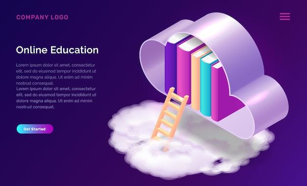 オンライン教育または図書館のwebテンプレート