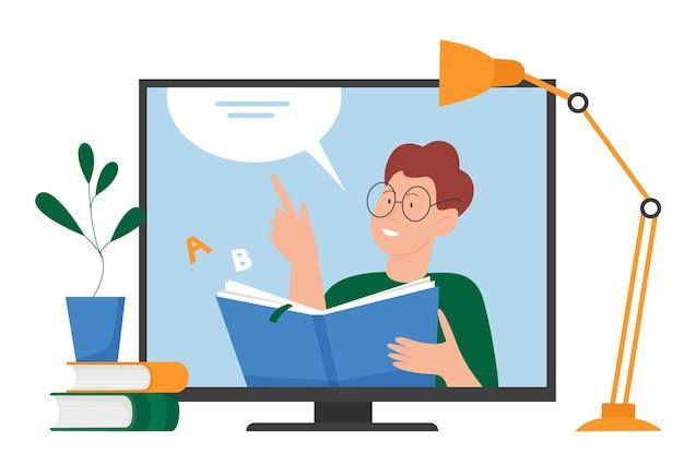 コンピュータ画面上の教師の男とのwebトレーニングコースのオンライン教育ビデオレッスン