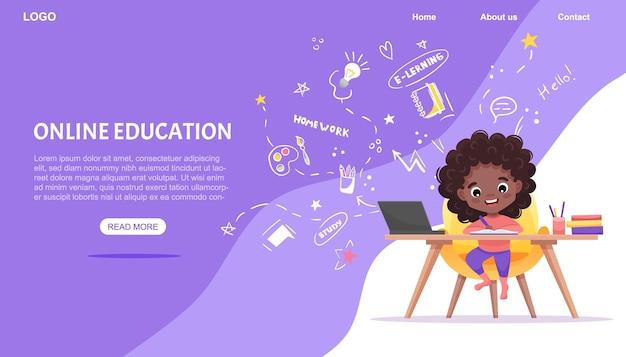 Шаблон веб-сайта онлайн-образования. концепция электронного обучения. афро-американская милая девушка учится с ноутбуком.