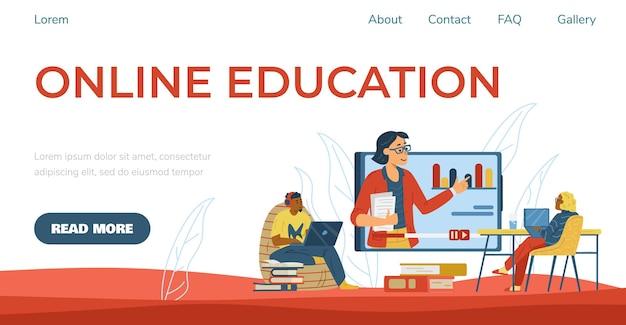 コンピューターフラットベクトルの前に学生とオンライン教育ウェブサイト