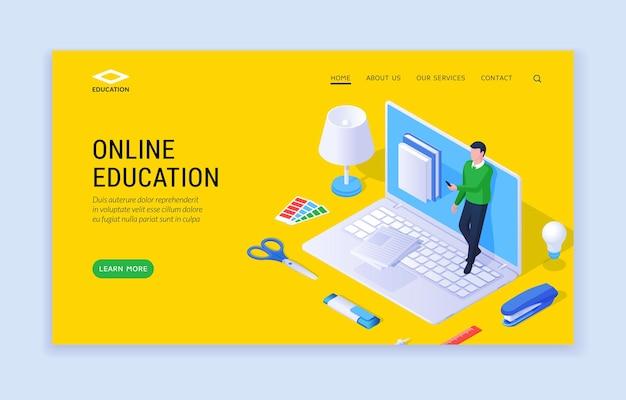 Веб-сайт онлайн-образования
