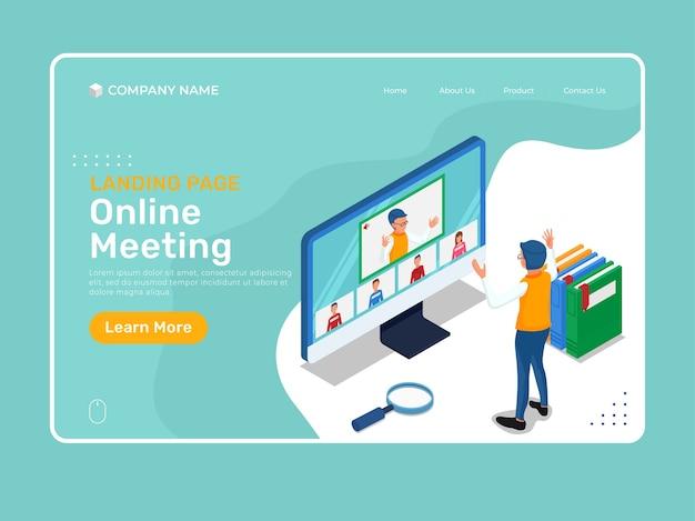 アイソメトリック文字を使用したオンライン教育は、コンピューターで仮想会議を行います。等尺性のランディングページのイラストテンプレート。