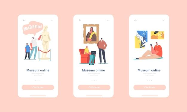 オンライン展示モバイルアプリページオンボード画面テンプレート。アートギャラリーへのバーチャルツアーを訪れるキャラクター、インターネット展示コンセプトのデジタル傑作を賞賛する。漫画の人々のベクトル図