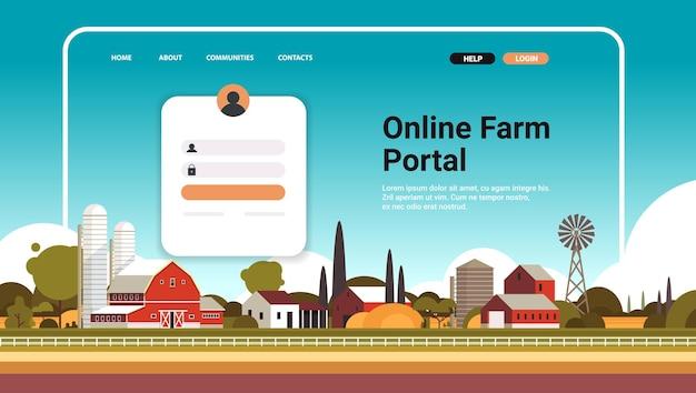 Интернет-ферма портал веб-сайт целевой страницы шаблон умное сельское хозяйство концепция пейзаж фон горизонтальная копия пространства векторные иллюстрации